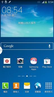 三星 N900 (Galaxy Note 3|国际版) 刷机包 官方4.4.2 ROOT顺滑省电卡刷