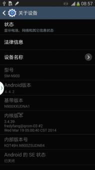 三星 N900 (Galaxy Note 3|国际版) 刷机包 官方4.4.2 ROOT顺滑省电卡刷ROM刷机包截图