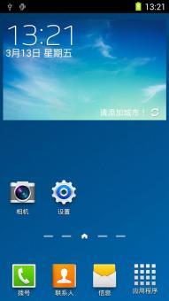 三星 N9006 (Galaxy Note 3) 刷机包 国行官方 精简优化加强 ROOT权限 脚本