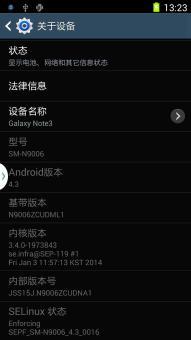三星 N9006 (Galaxy Note 3) 刷机包 国行官方 精简优化加强 ROOT权限 脚本ROM刷机包截图