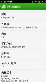 酷派8705 刷机包 最新4.4精简美化ROM基地首发截图