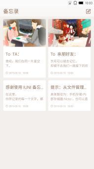 IUNI OS for 三星 Note 3 (N900) 刷机包 第30版公测发布ROM刷机包截图