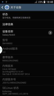 三星 N9002 (Galaxy Note 3) 刷机包 官改精品卡刷 只为流畅 稳定 省电 无卡顿