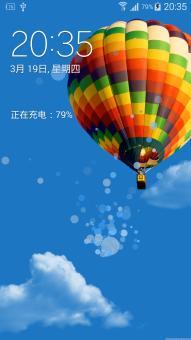 三星 N9008 (Galaxy Note 3) 刷机包 4.4.2  S5全套特征 超级省电 悬浮