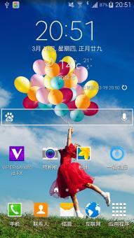 三星 N9008V|S (Galaxy Note 3) 刷机包 4.4.2  S5全套特征 超级省电