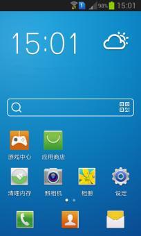 三星 I8552 (Galaxy Win) 刷机包ROM 极致精简 简洁流畅 稳定省电
