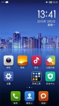 三星 N900 (Galaxy Note 3|国际版) 刷机包MIUI rom 精简 省电流畅版