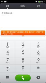 三星 N900 (Galaxy Note 3|国际版) 刷机包MIUI rom 精简 省电流畅版ROM刷机包截图