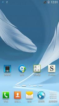 三星 N7100 (Galaxy Note II) 刷机包 基于原生底包制作 细致优化  量身定制ROM刷机包下载