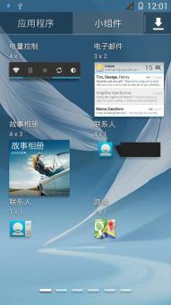 三星 N7100 (Galaxy Note II) 刷机包 基于原生底包制作 细致优化  量身定制ROM刷机包截图