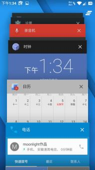 三星I9505 刷机包 CrDroid 安卓5.0.2 Beta5.0 归属地和T9 实用稳定 通话ROM刷机包下载