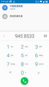 三星I9505 刷机包 CrDroid 安卓5.0.2 Beta5.0 归属地和T9 实用稳定 通话ROM刷机包截图
