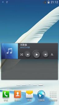 三星 N7105 (Galaxy Note II) 刷机包 官改精品卡刷 只为流畅 稳定 省电 无卡ROM刷机包截图