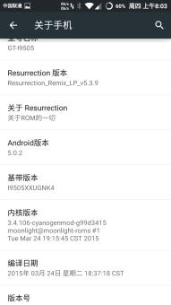 三星I9505 固件包 Remix5.0.2 V5.3.9 归属地和T9 本地增强版 通话录音 ROM刷机包截图