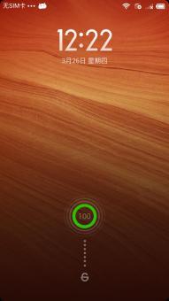 三星 Galaxy Note 3(N9002) 刷机包 MIUI v5 最新开发版 boot省电 v