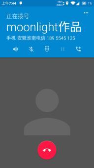 三星N7100 刷机包 NamelessROM 安卓5.0.2 RC1 归属和T9拨号 网速 稳定增ROM刷机包截图