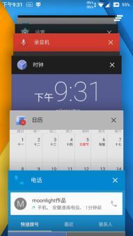 三星I9300 刷机包 CM12增强版 安卓5.0.2 RC1 归属地和T9拨号 通话录音 稳定