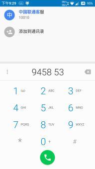 三星I9300 刷机包 CM12增强版 安卓5.0.2 RC1 归属地和T9拨号 通话录音 稳定ROM刷机包截图