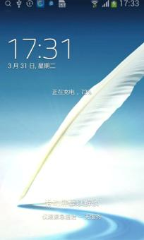 三星 I8558 刷机包 基于官方最新稳定版 华丽清晰 流畅省电 官方纯净版