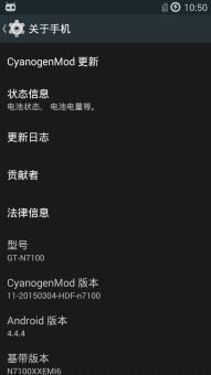 三星 N7100 刷机包 原生CM11极度精简优化流畅版ROM刷机包截图