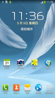 三星 N7100 刷机包 基于官方4.3极度精简优化流畅版ROM刷机包下载