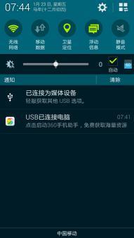 三星 I9300 (Galaxy SIII)  刷机包 4.4.2移植版 S5功能 S5超级省电 工ROM刷机包截图