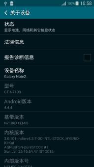 三星 N7100 刷机包 基于4.4.4极度精简NOTE4风格ROMROM刷机包截图