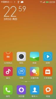 三星 N7100 (Galaxy Note II) 刷机包 MIUI V6 风格 精简美化 性能优化