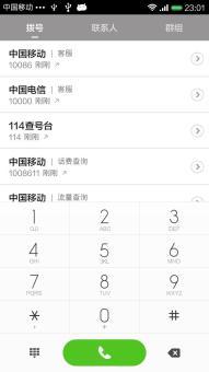 三星 N7100 (Galaxy Note II) 刷机包 MIUI V6 风格 精简美化 性能优化ROM刷机包截图