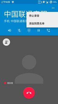 三星I9300 刷机包 CM12 安卓5.0.2 Beta5.1 电话短信归属和T9拨号 增强版 通ROM刷机包截图