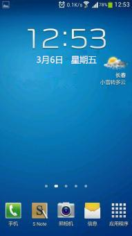 三星 N7108(Galaxy Note II) 刷机包 官方底包 全局优化  极度精简
