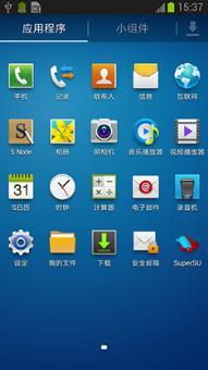 三星 N7108(Galaxy Note II) 刷机包 官方底包 全局优化  极度精简ROM刷机包截图