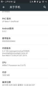 三星I9505 刷机包 Pacman5.0.2 Beta1.0-1 归属地和T9 本地增强版ROM刷机包截图