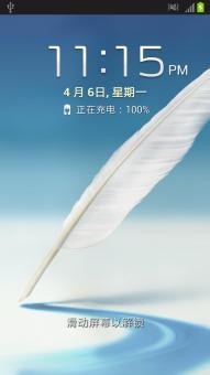 三星 N7100 (Galaxy Note II) 刷机包 官方精简优化版本 流畅省电ROM刷机包截图