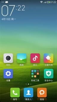 三星 Galaxy S4(I9508) 刷机包 MIUI精仿V6风格 省电流畅 精简优化版