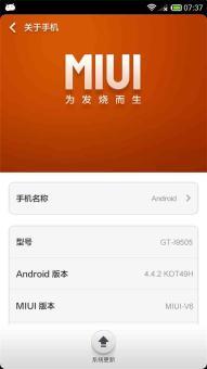 三星 I9505 (Galaxy S4 LTE)刷机包 MIUI精仿V6 精简优化 省电流畅版