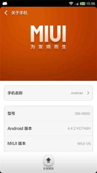 三星 Galaxy Note 3(N900) 刷机包 MIUI精仿V6 精简优化 省电流畅版