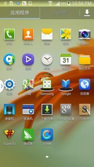 三星 N7100 (Galaxy Note II) 刷机包 ZSUFNJ2_4.4.2_官方精简稳定ROM刷机包下载