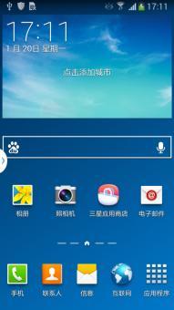 三星 N9006 (Galaxy Note 3)  官方精简稳定版ROM刷机包截图