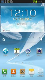 三星 N719 (Galaxy Note II)  基于官方4.0.4提取制作 精简稳定版ROM刷机包截图