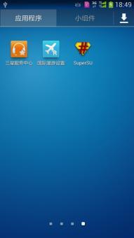三星 I959 刷机包  基于官方最新提取制作 纯净稳定版ROM刷机包下载