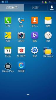 三星 N7100 (Galaxy Note II) 刷机包 4.4.2基于官方精简 GPS秒定,Wi