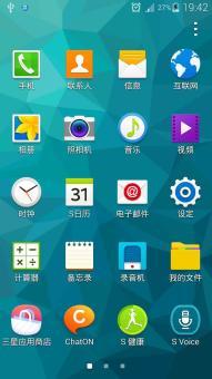 三星 G9008V (Galaxy S5) 刷机包 基于官4.4.2官方深度精简  原滋原味 美化