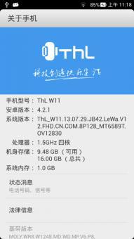 ThL W11刷机包 基于官方最新版提取制作 精简稳定版截图