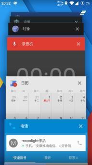 三星N7100 刷机包 CM12.1增强版 安卓5.1.1 Beta3.0 归属地和T9 通话录音等