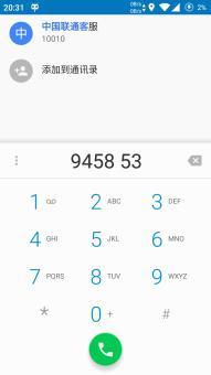 三星N7100 刷机包 CM12.1增强版 安卓5.1.1 Beta3.0 归属地和T9 通话录音等ROM刷机包截图