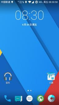 三星N7100 刷机包 Temasek 安卓5.1.1 V10.4 归属地和T9 本地增强 通话录音ROM刷机包下载