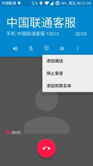 三星N7100 刷机包 Temasek 安卓5.1.1 V10.4 归属地和T9 本地增强 通话录音ROM刷机包截图
