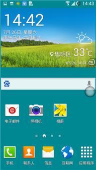 三星 I9508 (Galaxy S4) 刷机包 锁双3G 爽滑解锁 极致给力长期使用ROM刷机包下载