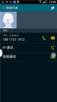 三星 I9508 (Galaxy S4) 刷机包 锁双3G 爽滑解锁 极致给力长期使用ROM刷机包截图